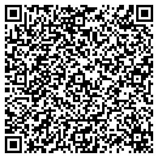 QR-код с контактной информацией организации ОШ НУРУ ОСОО