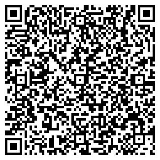 QR-код с контактной информацией организации ЭКСТРА СУШИ