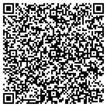 QR-код с контактной информацией организации ЭКСПЕДИЦИЯ