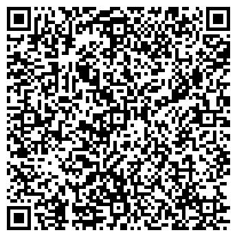 QR-код с контактной информацией организации СИНЯЯ РЕКА