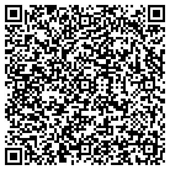 QR-код с контактной информацией организации Onion