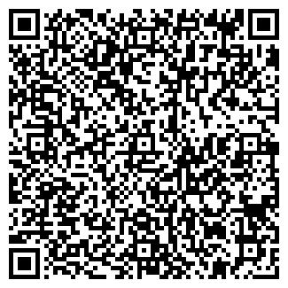 QR-код с контактной информацией организации АРУБА