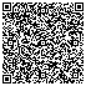QR-код с контактной информацией организации ЗАРУБЕЖЬЕ