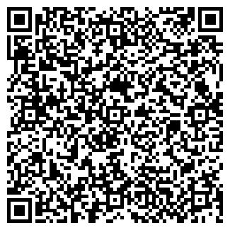 QR-код с контактной информацией организации ПЯТОК