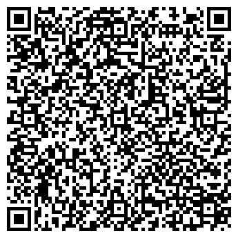 QR-код с контактной информацией организации СТАРЫЙ ДОМ