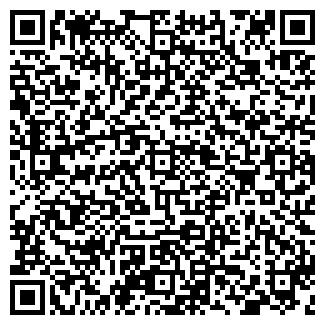 QR-код с контактной информацией организации АО КЫРГЫЗГАЗ
