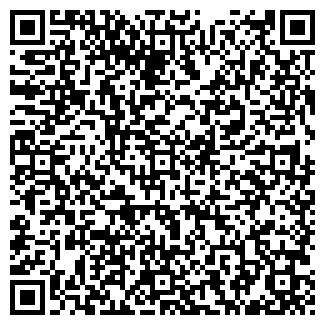 QR-код с контактной информацией организации ЭМИГРАНТ