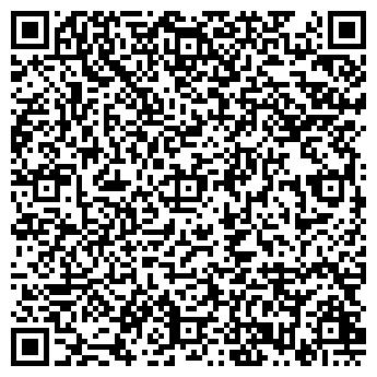 QR-код с контактной информацией организации ДАЙКИРИ