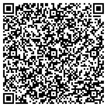 QR-код с контактной информацией организации КАДАМЖАЙСКИЙ ЛИЦЕЙ СЕМЕТЕЙ