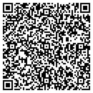QR-код с контактной информацией организации ЕСАУЛ