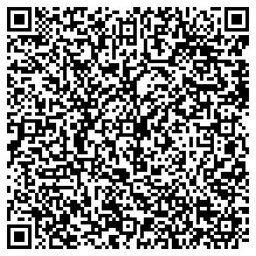 """QR-код с контактной информацией организации """"Pony Express"""""""