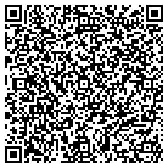 QR-код с контактной информацией организации ЗОЛОТАЯ ЛОЗА