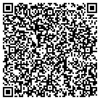QR-код с контактной информацией организации КАНПАЙ