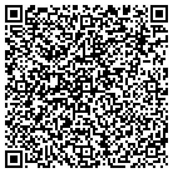 QR-код с контактной информацией организации КИТАЙСКИЙ КВАРТАЛ