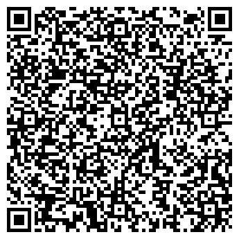 QR-код с контактной информацией организации КУРИЛЫ