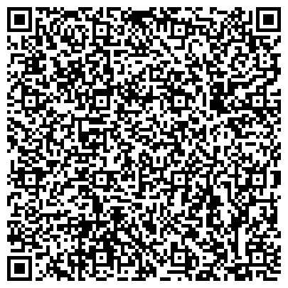"""QR-код с контактной информацией организации """"Забайкальская краевая филармония им. О.Л. Лундстрема"""""""
