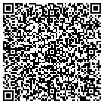 QR-код с контактной информацией организации ГОЛДШЕЛ ТРЕЙДИНГ