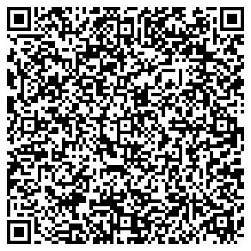 QR-код с контактной информацией организации ООО Чародей