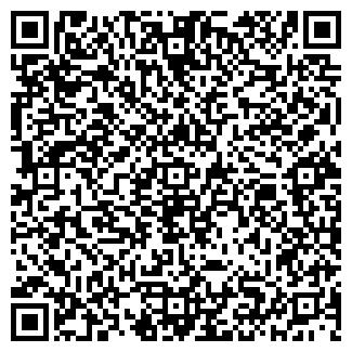 QR-код с контактной информацией организации ПРАДО