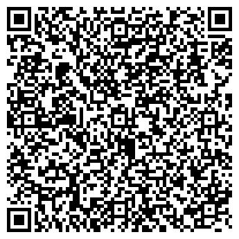 QR-код с контактной информацией организации РОГОЖСКАЯ СЛОБОДА