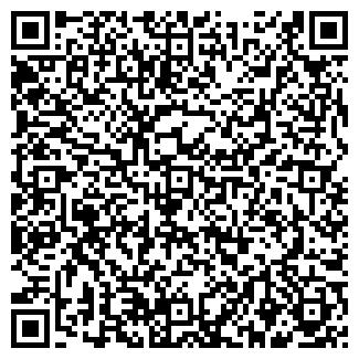 QR-код с контактной информацией организации САН-ДИЕГО