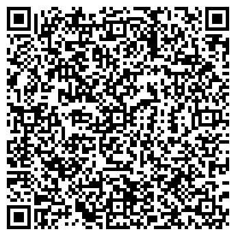 QR-код с контактной информацией организации ТАБУРЕТЪ