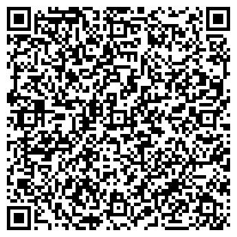 QR-код с контактной информацией организации Дизайн-Проект