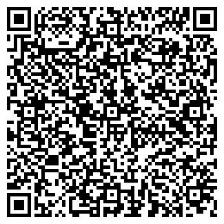 QR-код с контактной информацией организации MARS