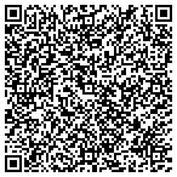 QR-код с контактной информацией организации ШКОЛА № 1397 ИМ. В.П. ЧКАЛОВА