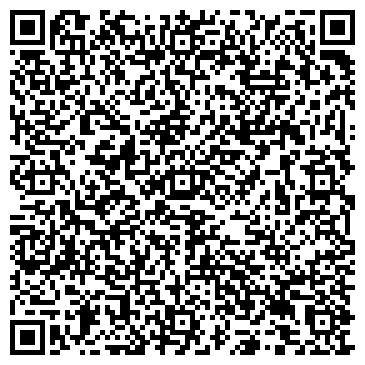 QR-код с контактной информацией организации TORRO GRILL & WINE BAR