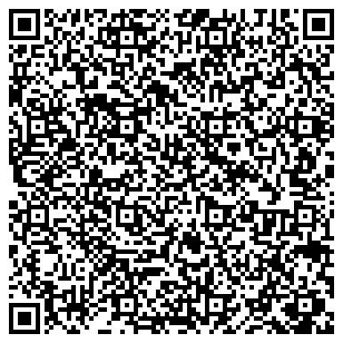 """QR-код с контактной информацией организации Юридический центр """"Сурков и Партнёры"""""""
