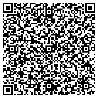 QR-код с контактной информацией организации АТЛАНТ ИНВЕСТ