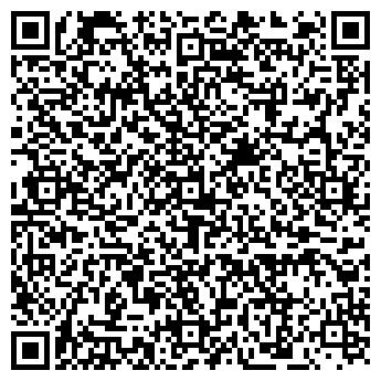 QR-код с контактной информацией организации Толмачёво
