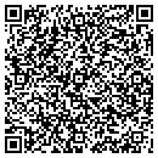 QR-код с контактной информацией организации МЕЛИНА