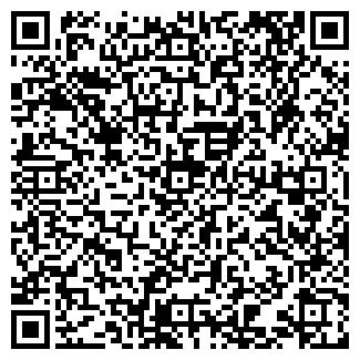 QR-код с контактной информацией организации РИЭЛТИКО