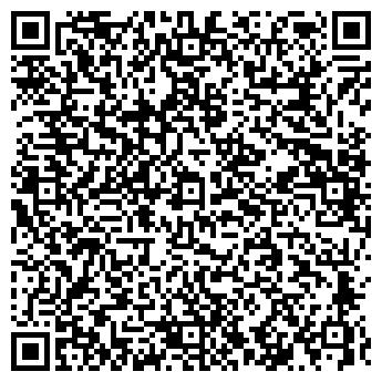 QR-код с контактной информацией организации АРКАДА ЛТД ФИРМА