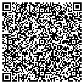QR-код с контактной информацией организации EMS ПОЧТА РОССИИ