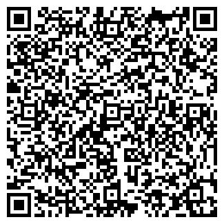 QR-код с контактной информацией организации ДЕЙКОМ