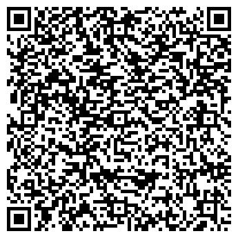 QR-код с контактной информацией организации ДРУЖБА ИК
