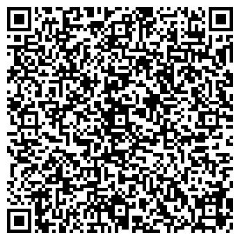 QR-код с контактной информацией организации КОНТАКТУМ