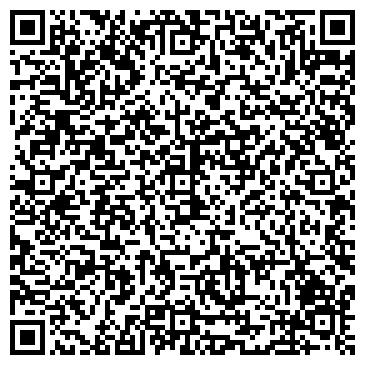QR-код с контактной информацией организации ООО Терминал «Ратэк-Центр»