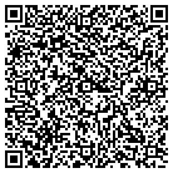 QR-код с контактной информацией организации ООО РАТЭК