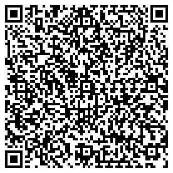 QR-код с контактной информацией организации КОФЕ-МАКС