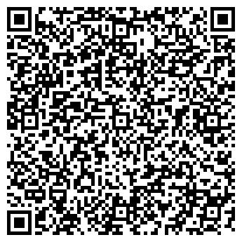 QR-код с контактной информацией организации ОРГЖИЛЦЕНТР