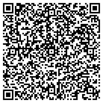 QR-код с контактной информацией организации ОРИОН-ЭСТЕЙТ