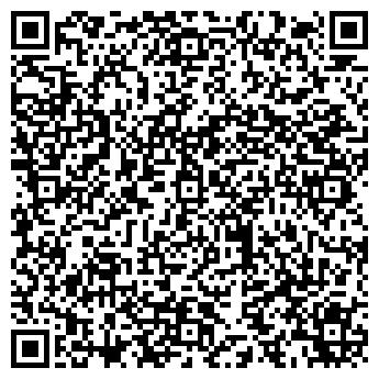 QR-код с контактной информацией организации ПРОМЖИЛЬЕ