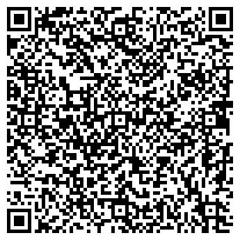 QR-код с контактной информацией организации СПЕЦРИЭЛТОР