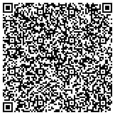 QR-код с контактной информацией организации Грузовые линии
