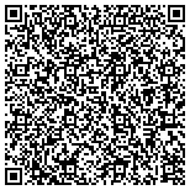 QR-код с контактной информацией организации ООО Легион Авто