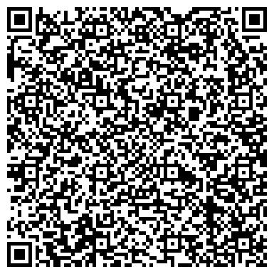 """QR-код с контактной информацией организации ООО Транспортно-экспидиционная сеть """"ТЭС Сибирь"""""""